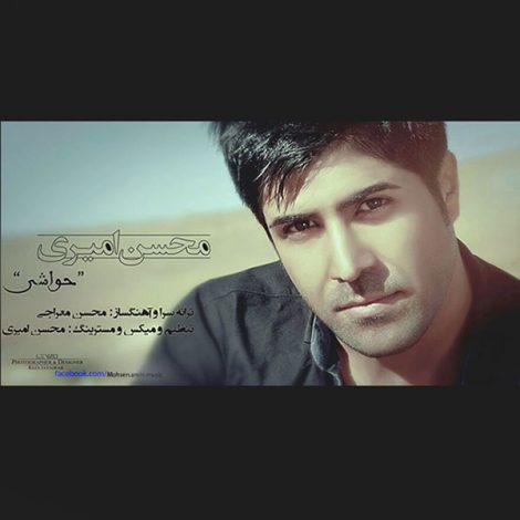 Mohsen Amiri - 'Havashi'