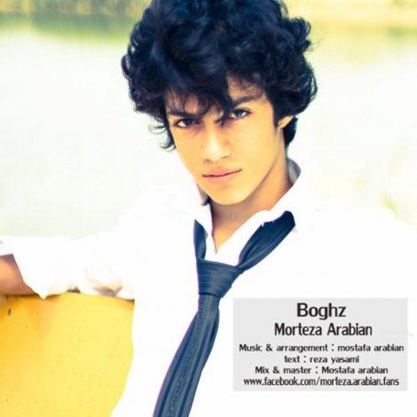 Morteza Arabian - 'Boghz'