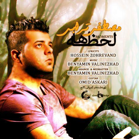 Mostafa Torabi - 'Lahzeha'
