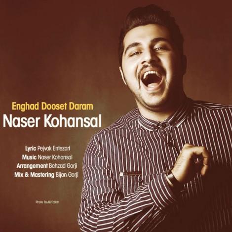 Naser Kohansal - 'Enghad Dooset Daram'