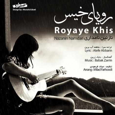 Nazanin Namdari - 'Royaye Khis'