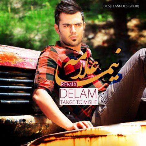 Nima Allameh - 'Delam Tange To Mishe (Organic Group Sami House Remix)'