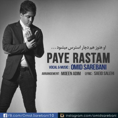 Omid Sarebani - 'Paye Rastam'