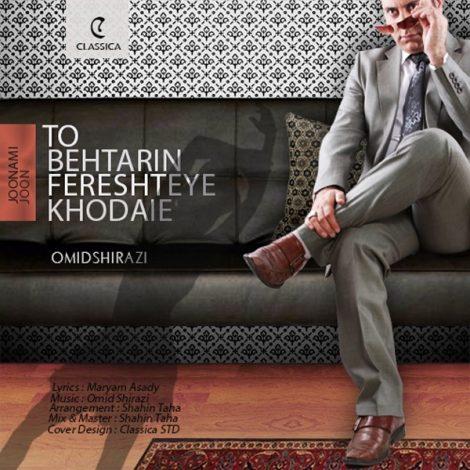 Omid Shirazi - 'To Behtarin Fereshteye Khodayi'
