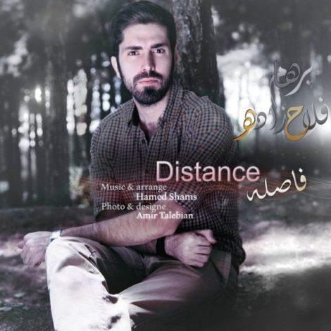 Parham Fallahzadeh - 'Fasele'