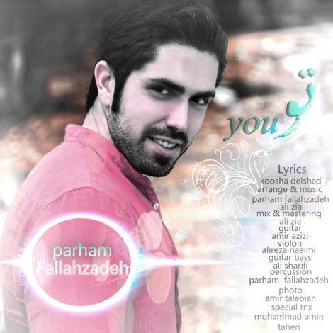 Parham Fallahzadeh - 'To'