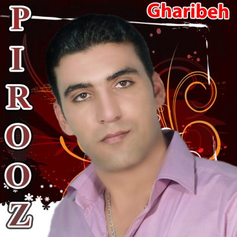Pirooz - 'Gharibeh'