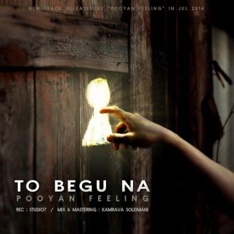 Pooyan Feeling - 'To Begu Na'