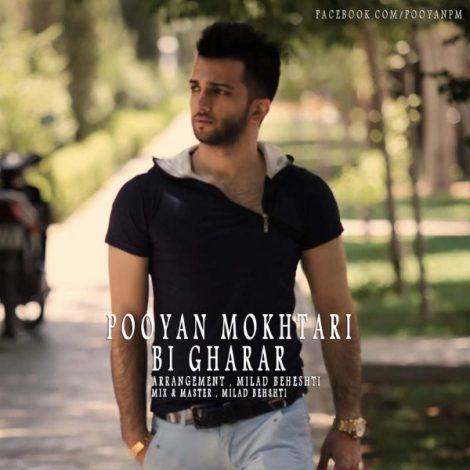 Pooyan Mokhtari - 'Bi Gharar'