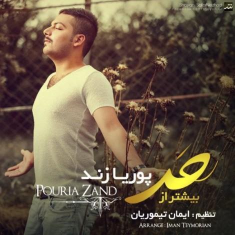 Pouria Zand - 'Bishtar Az Had'