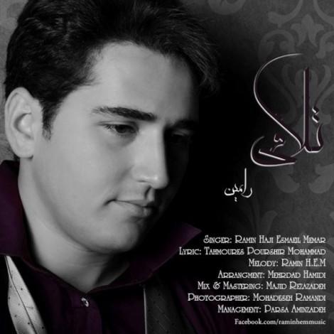 Ramin Haji Esmaeil Memar - 'Talafi'
