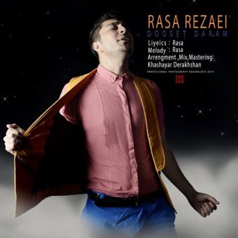 Rasa Rezaei - 'Dooset Daram'