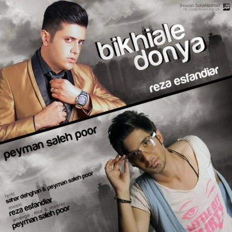 Reza Esfandiar - 'Bikhiale Donya'