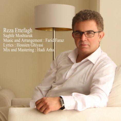 Reza Ettefagh - 'Saghfe Moshtarak'