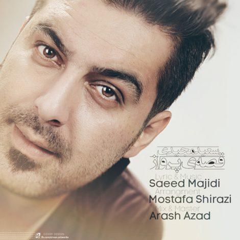 Saeed Majidi - 'Ghesseye Parvaz'