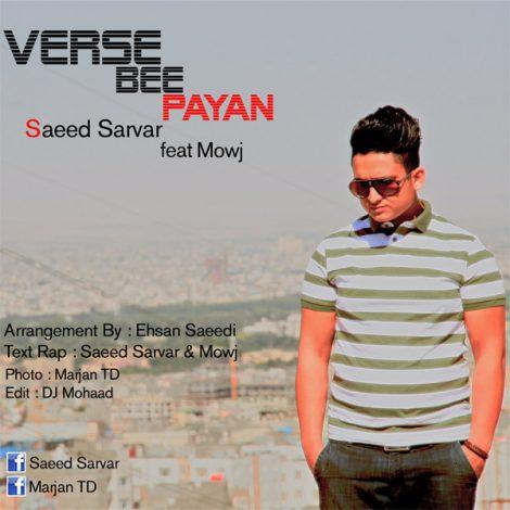 Saeed Sarvar - 'Verse Bee Payan (Ft Mowj)'