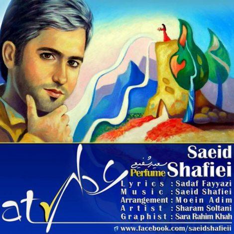Saeid Shafiei - 'Atr'