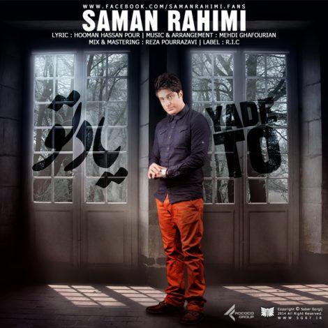 Saman Rahimi - 'Yade To'
