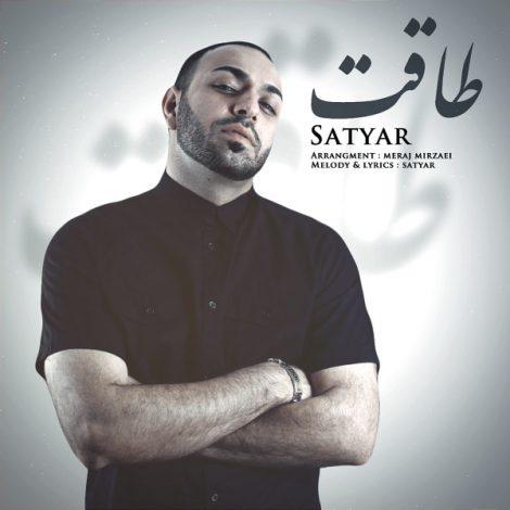 Satyar - 'Taghat'
