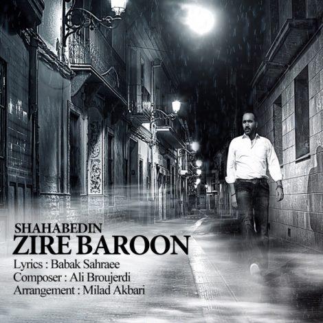 Shahabadin - 'Zire Baroon'