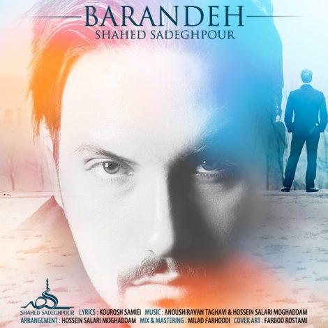 Shahed Sadeghpour - 'Barandeh'