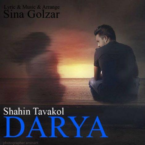 Shahin Tavakol - 'Darya'