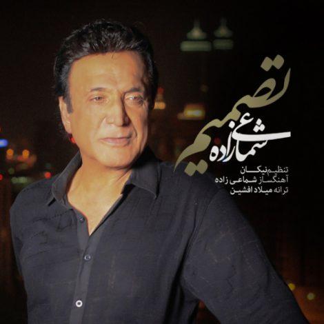 Shamaizadeh - 'Tasmim'