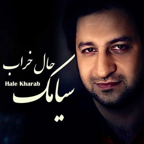Siamak Fereidoun Nejad - 'Hale Kharab'