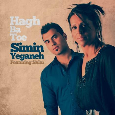 Simin Yeganeh - 'Hagh Ba Toe (Ft Salar)'
