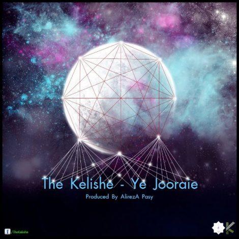 The Kelishe - 'Ye Jooraie'