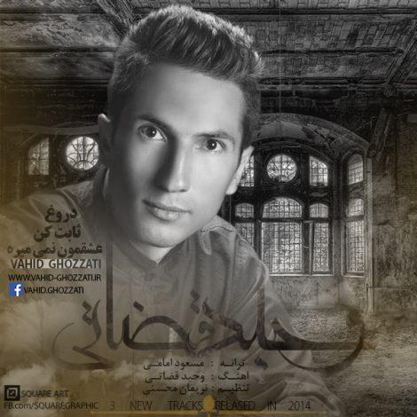 Vahid Ghozzati - 'Durugh'