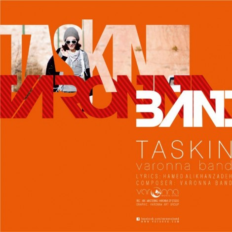 Varonna Band - 'Taskin'