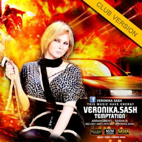 Veronika Sash - 'Temptation'