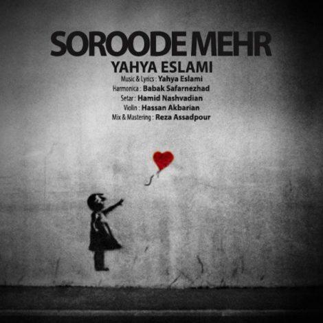 Yahya Eslami - 'Soroode Mehr'