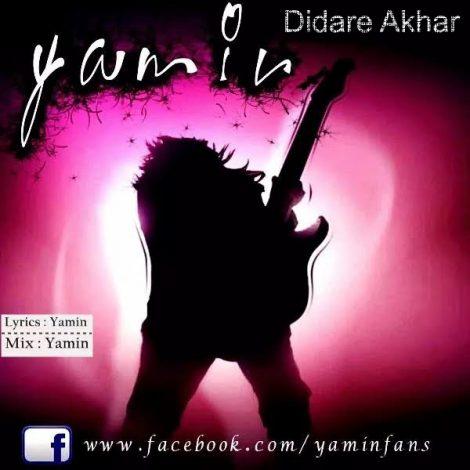 Yamin - 'Didare Akhar'