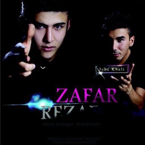 Zafar - 'Jibe Khali (Ft. Reza Emo)'