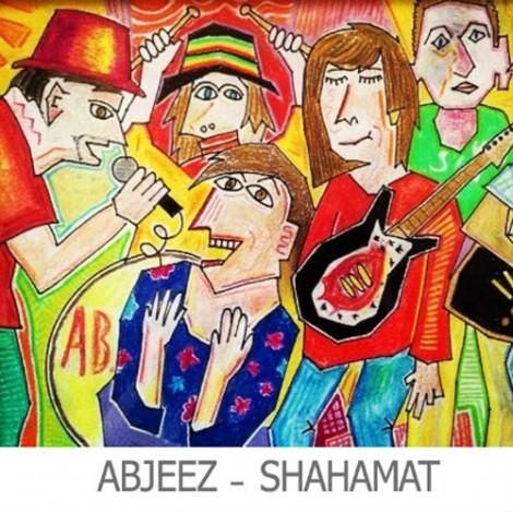 Abjeez - 'Shahamat'