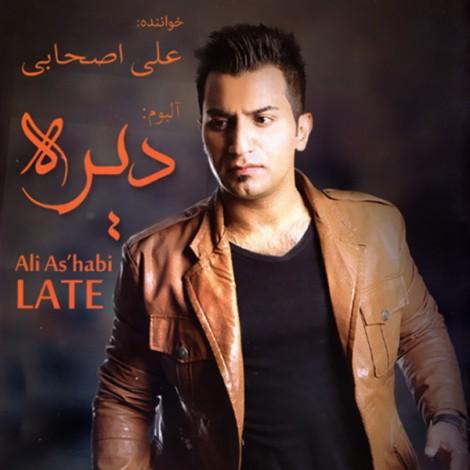 Ali Ashabi - 'Direh'