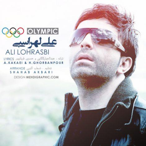 Ali Lohrasbi - 'Olympic'