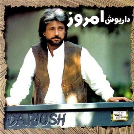 Dariush - 'Nameh Beh Vatan'