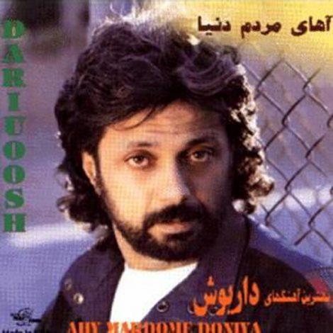 Dariush - 'Sahme Man'