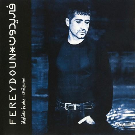 Fereydoun - 'Gole Hayahoo (Instrumental)'