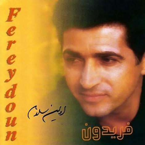 Fereydoun - 'Iranam'