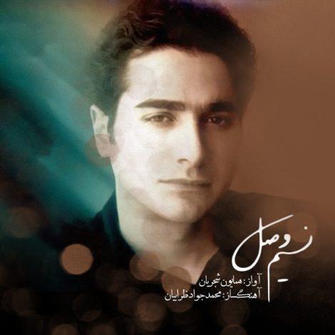Homayoun Shajarian - 'Havaye Geryeh'