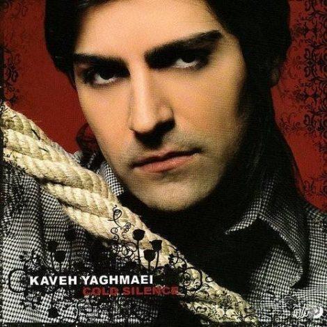 Kaveh Yaghmaei - 'Tabe Sefr'