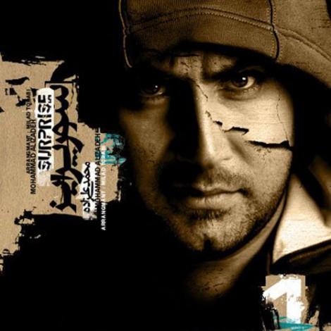 Mohammad Alizadeh - 'Do Khate Movazi'