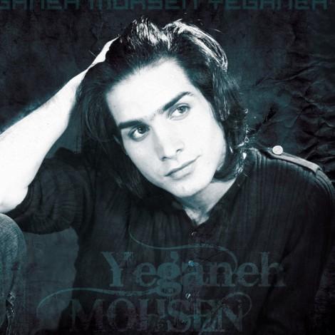 Mohsen Yeganeh - 'Boro Boro'