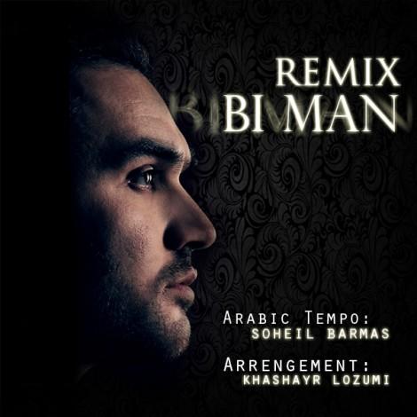 Soheil Barmas - 'Bi Man (Khashayar Lozumi Remix)'