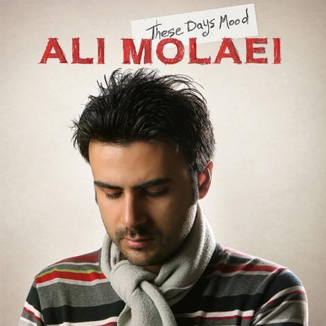 Ali Molaei - 'Hale In Rooza'