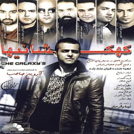 Arvin Saheb - 'Atashkadeh (Ft Mehdi Yarrahi)'